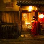 Kyoto nocu 7 mala
